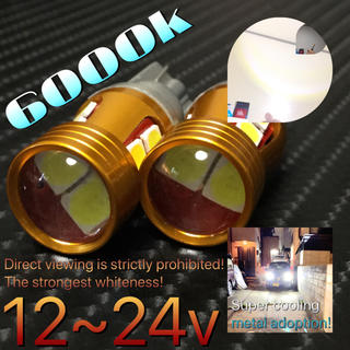 LED t10 3030SMD × 8 DC24v GLD2(トラック・バス用品)