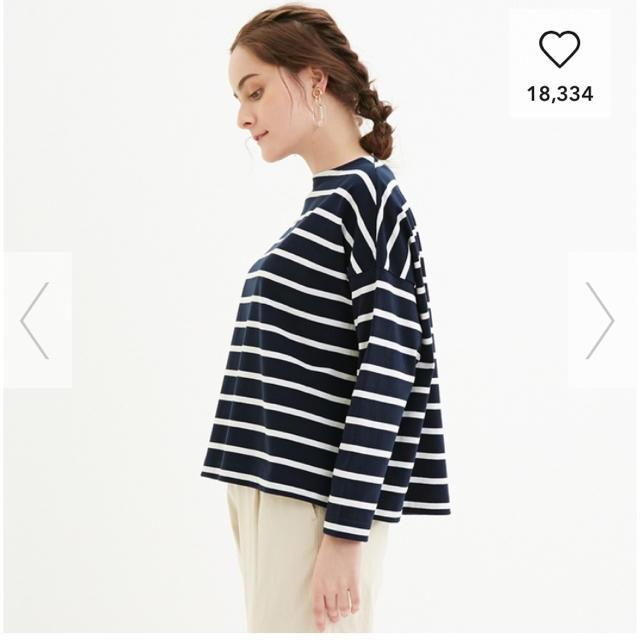 GU(ジーユー)のGU ボーダーロングスリーブT(ホワイト)  Lサイズ レディースのトップス(Tシャツ(長袖/七分))の商品写真