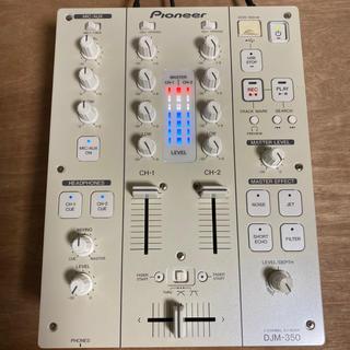 パイオニア(Pioneer)の【希少】Pioneer DJM350 ホワイト メンテナンス品(DJミキサー)