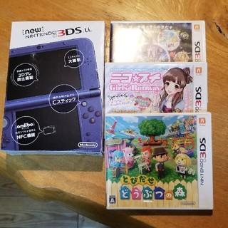 ニンテンドー3DS - 任天堂3DS LL   ソフト3本セット 美中古