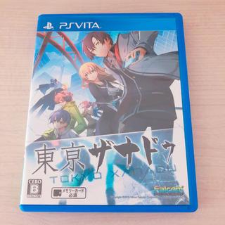 PlayStation Vita - 東亰ザナドゥ 通常版