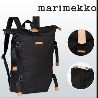 marimekko - 新品未開封!定価の半額以下!マリメッコ バックパック Karjala