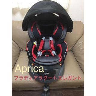 Aprica - ☆美品☆  フラディア ラクート エレガント