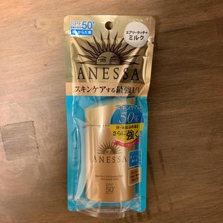 ANESSA - 新品☆アネッサ日焼け止めクリーム