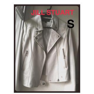 ジルスチュアート(JILLSTUART)のジル スチュアート ライダースジャケット S(ライダースジャケット)