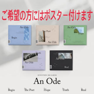 SEVENTEEN - SEVENTEEN セブチ CD An Ode 新品 未開封