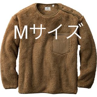 Engineered Garments - ガーメンツ UNIQLOコラボフリース