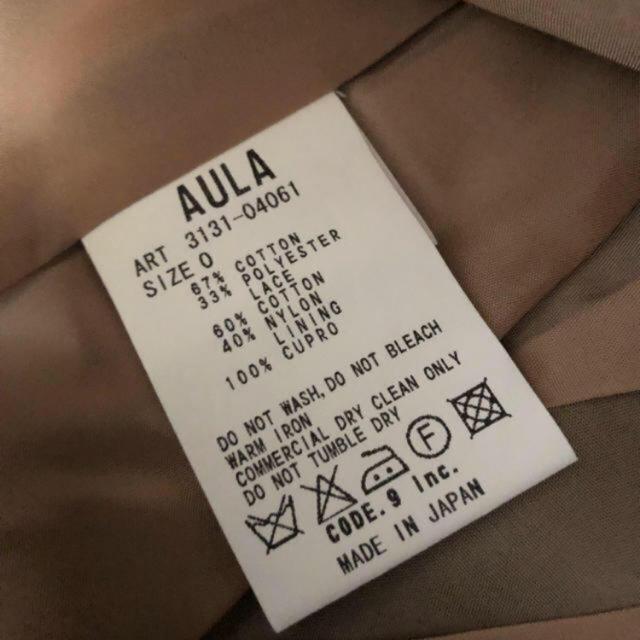 GRACE CONTINENTAL(グレースコンチネンタル)のお値下げ☆レーストップス グレース AURA  レディースのトップス(シャツ/ブラウス(半袖/袖なし))の商品写真