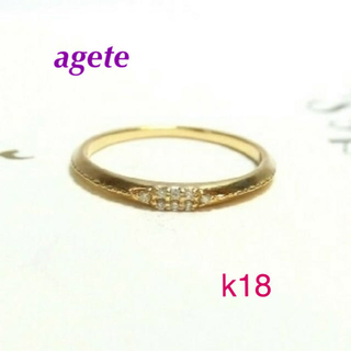 agete - agete  k18 パヴェダイヤリング 7号