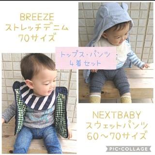 BREEZE - 男の子 4着セット 60 70