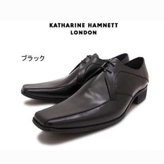 KATHARINE HAMNETT - 【早い者勝ち・新品】靴 キャサリンハムネット 3948 ブラック 26.0cm
