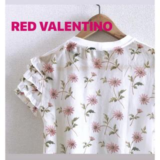 RED VALENTINO - RED  VALENTINO デイジープリント トップス