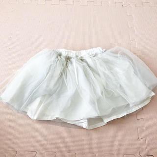 petit main - 90センチ アプレレクール チュールスカート