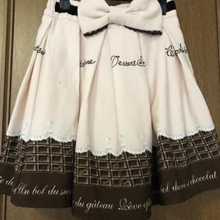 Ank Rouge - アンクルージュ チョコレート スカート