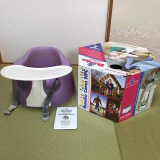 バンボ(Bumbo)のBumbo イス+テーブル ベルト付 箱有り(その他)