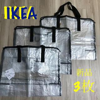 イケア(IKEA)の新品 IKEA DIMPA  ディムパ 3枚セット(エコバッグ)