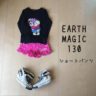 アースマジック(EARTHMAGIC)のアースマジック  120 130 ショートパンツ ピンク ハート アース(パンツ/スパッツ)