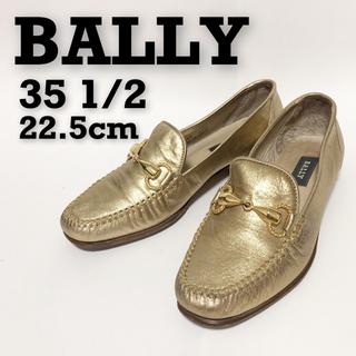バリー(Bally)の【美品】BALLY 素敵なゴールドのビット付モカシン(ローファー/革靴)