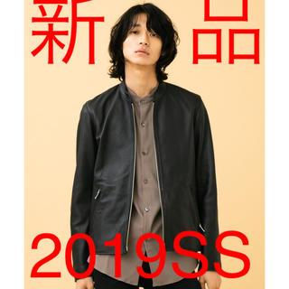 ステュディオス(STUDIOUS)の【新品】STUDIOUS ライダース 2(ライダースジャケット)
