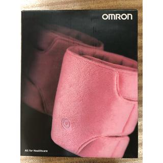オムロン(OMRON)のレッグマッサージャー(フットケア)