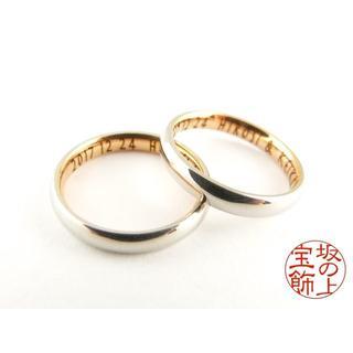 サイズ:8【ネーム刻印無料】月のうさぎ「内側だけピンクゴールド色」【1本】(リング(指輪))