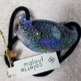 colette malouf - コレットマルーフ グラスポニー ラージサイズ