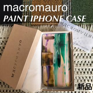 macromauro - 定1.4万♡マクロマウロ♡ペイント レザー アイフォン プラス ケース♡ベージュ
