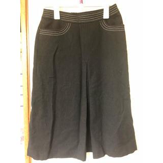 Ballsey - BALLSEY スカート