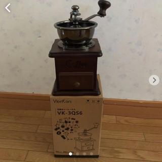 クラシック手動式コーヒーミルー