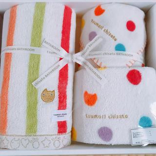 ツモリチサト(TSUMORI CHISATO)の新品タオルセット   ツモリチサトタオル(タオル/バス用品)