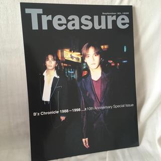 美品★B'z 10周年雑誌 Treasure