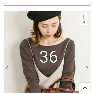 IENA - 完売★AURALEE*IENA 別注ボートネックTシャツ