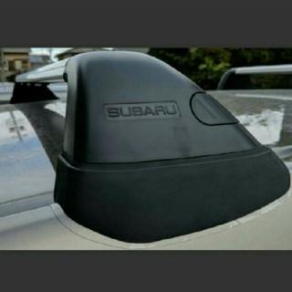 スバル(スバル)のスバル システムキャリアベース フォレスター(車外アクセサリ)