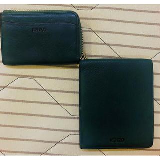 ケンゾー(KENZO)のkenzo 財布2個セット(財布)