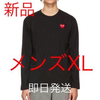 コムデギャルソン(COMME des GARCONS)の即日発送!XLサイズ プレイコムデギャルソン メンズ 長袖 Tシャツ 黒(Tシャツ/カットソー(七分/長袖))