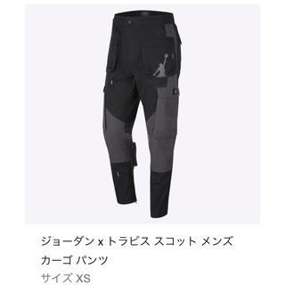 ナイキ(NIKE)のXS travis scott air jordan 6 cargo pants(ワークパンツ/カーゴパンツ)