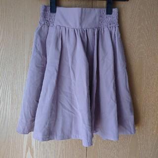 RayCassin - RAY CASSIN★ラベンダー色スカート