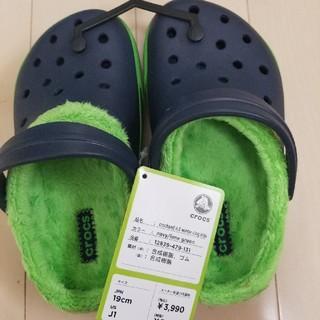 クロックス(crocs)の新品未使用19センチ ふわふわ中敷き入りcrocs☆(スニーカー)