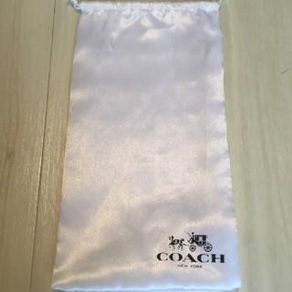 コーチ(COACH)のCOACH 布袋(ショップ袋)