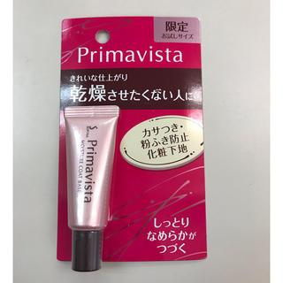 Primavista - プリマヴィスタ カサつき粉ふき防止 化粧下地