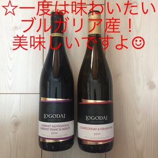 ブルガリア産 赤ワインと白ワインの2本セット!