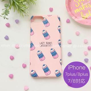 ♥︎新品♥︎ 在庫処分セール ジュースボトル プリント iPhoneケース
