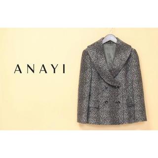 アナイ(ANAYI)のANAYI/アナイ アニマル柄 ショート丈 ジャケット グレー 38(ピーコート)