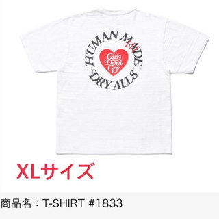 GDC - Human Made Girls Don't Cry T-SHIRT XLサイズ