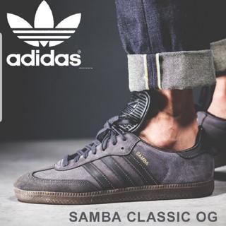 アディダス(adidas)の新品 タグ付(その他)