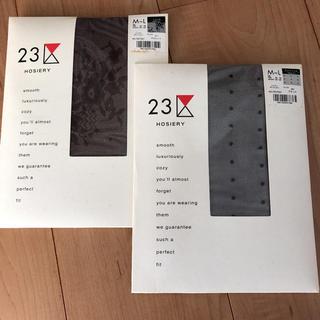 ニジュウサンク(23区)の23区 柄入りストッキング新品(タイツ/ストッキング)