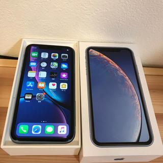 Apple - 超美品!iPhone XR au 64G ブルー BLUE 利用制限×