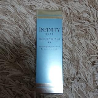 インフィニティ(Infinity)のインフィニティ リアライジング ホワイト スティック XX 4g 未開封(美容液)