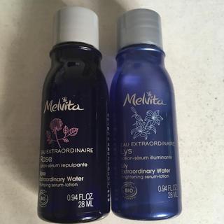 メルヴィータ(Melvita)のMelvita 化粧水(化粧水/ローション)