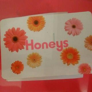 ハニーズ(HONEYS)のお得!ハニーズ2,000円分商品券(ショッピング)